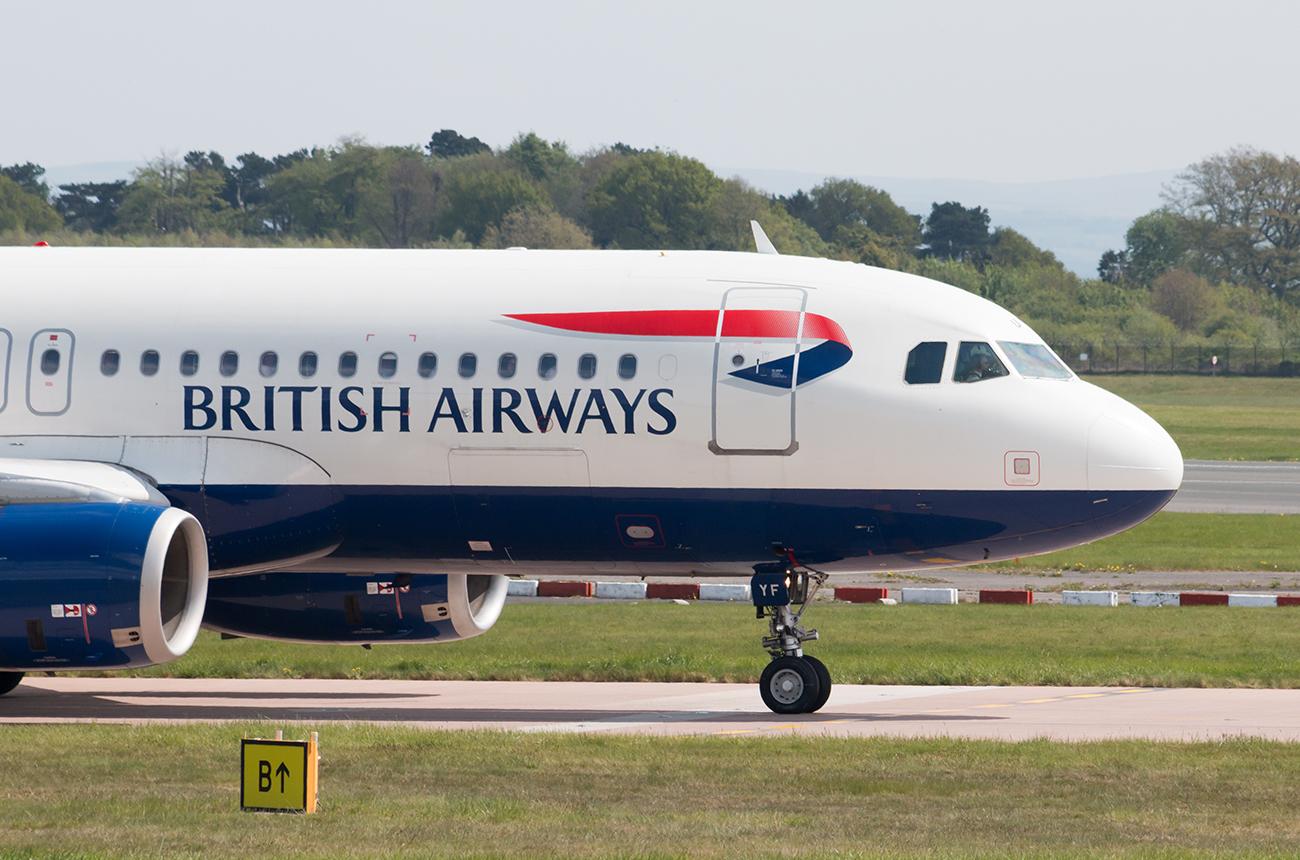 London Heathrow Airport (LHR) - British Airways